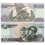 Billets collection Coree Nord Pk N° 59 - 10 Won
