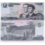 Los billetes de banco Corea Del Norte Pick número 58 - 5 Won