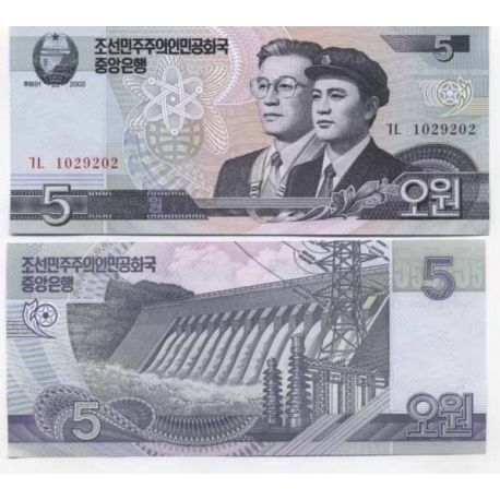 Billets de collection Billet de banque Coree Nord Pk N° 58 - 5 Won Billets de Coree Nord 1,50 €