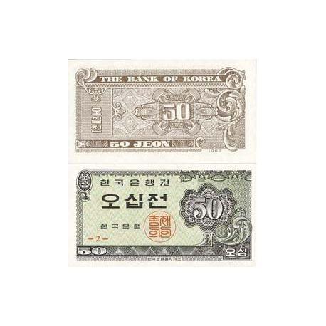 Billets banque Coree Sud Pk N° 29 - 50 Jeon