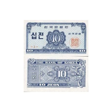 Süd Korea - Jeon Ticket Pk Nr. 28 - 10