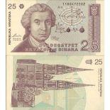 Banknoten Sammlung Kroatien Pick Nummer 19 - 25 Dinar 1991