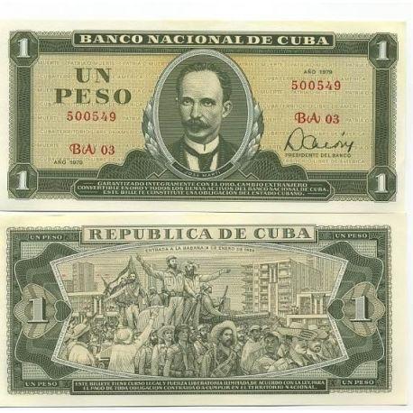 Cuba - Pk # 102 - 1 ticket Peso