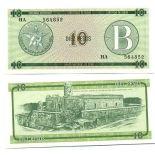 Schone Banknote Kuba Pick Nummer 8 - 10 Peso