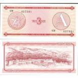 Banknote Cuba Pick number 2 - 3 Peso