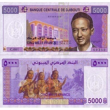 Billets de banque Djibouti Pk N° 43 - 5000 francs