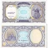 Beautiful banknote Egypt Pick number 189 - 10 Livre 1998