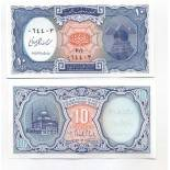 Banknote collection Egypt Pick number 191 - 10 Livre
