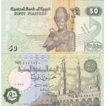 Billets de banque Egypte Pk N° 62 - 50 Piastres