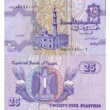 Colección de billetes Egipto Pick número 57 - 25 Livre 1985