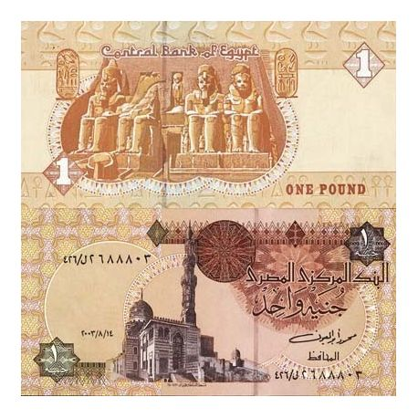 Egypte - Pk N° 50 - Billet de 1 Pound