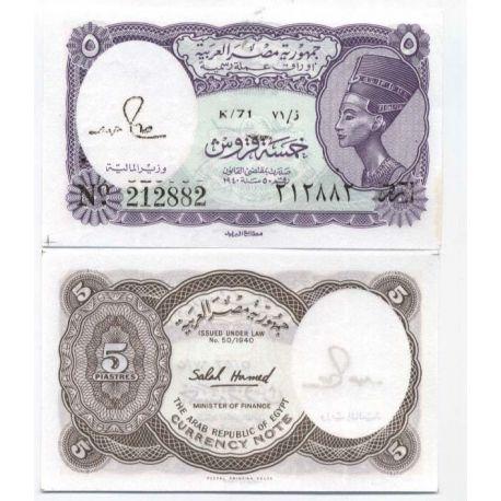Billets banque Egypte Pk N° 182 - 5 Piastres