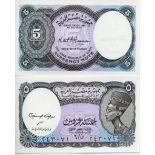 Banknoten Sammlung Ägypten Pick Nummer 190 - 5 Livre