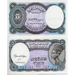 Billets collection Egypte Pk N° 190 - 5 Piastres