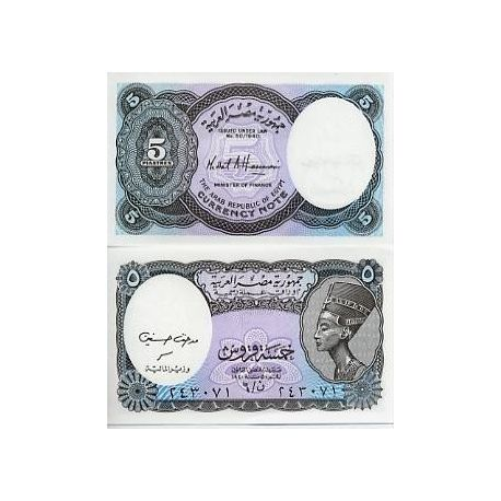 Billets collection Egypte Pk N° 999 - 5 Piastres