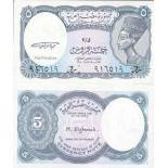 Collection of Banknote Egypt Pick number 188 - 5 Livre 1998