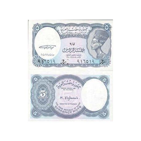 Egypt - Pk # 188 - Ticket 5 Piastres
