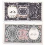 Billet de collection Egypte Pk N° 183 - 10 Piastres