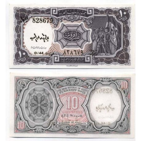Billet de collection Egypte Pk N° 183 - 10 Piastres
