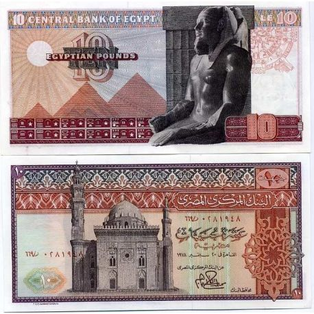 Billet de banque Egypte Pk N° 46 - 10 Pounds