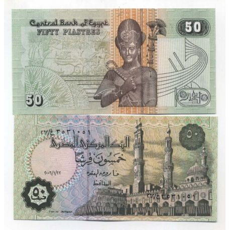 Billets de collection Billets banque Egypte Pk N° 58 - 50 Piastres Billets d'Egypte 2,00 €