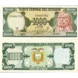 Banknote collection Ecuador Pick number 125 - 1000 Sucre 1984