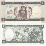 Precioso de billetes Eritrea Pick número 1 - 1 Nafka 1997