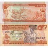 Billet de collection Ethiopie Pk N° 42 - 5 Tikden