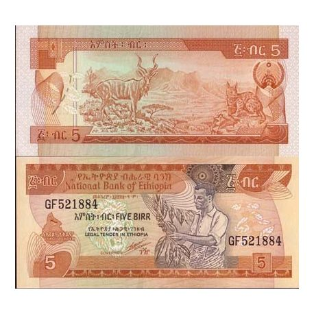 Billet de collection Ethiopie Pk N° 42 - 5 Tikden