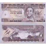 Colección Billetes Etiopía Pick número 46 - 1 Birr 1997