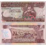 Banknote collection Ethiopia Pick number 48 - 10 Birr 1997