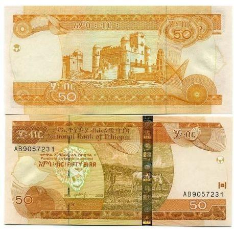 Billets banque Ethiopie Pk N° 51 - 50 Birr
