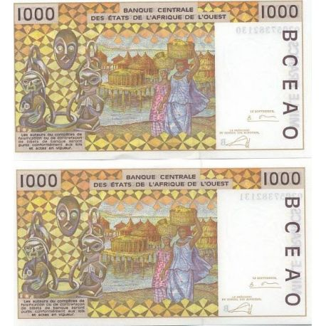 West Africa BENIN - Pk # 211 - ticket 1000 Francs