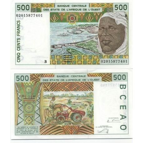 West Africa BENIN - Pk # 210 - Ticket 500 Francs