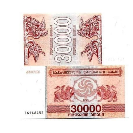 Billets de collection Billet de banque Georgie Pk N° 47 - 30000 Laris Billets de Georgie 4,00 €