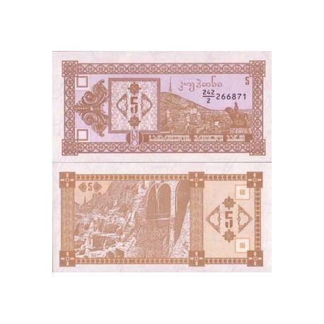 Georgie - Pk N° 35 - Billet de 5 Laris