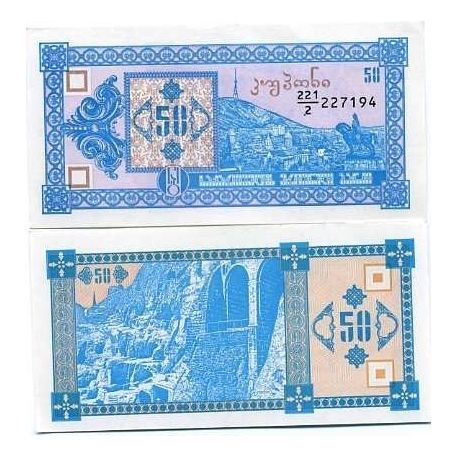 Billets de collection Billets de banque Georgie Pk N° 37 - 50 Laris Billets de Georgie 3,00 €