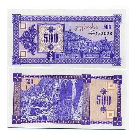 Georgie - Pk N° 29 - Billet de 500 Laris