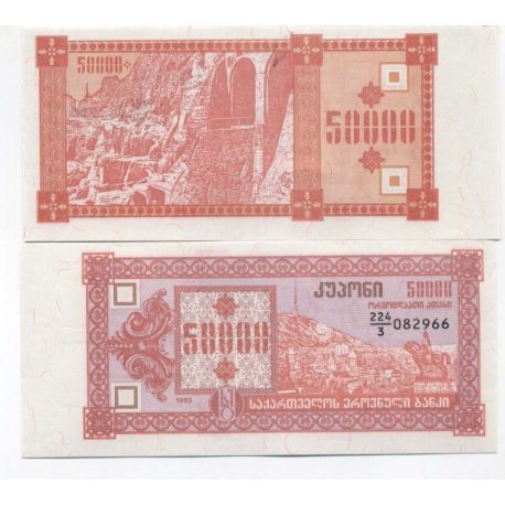 Billets de collection Billets banque Georgie Pk N° 41 - 50000 Laris Billets de Georgie 17,00 €