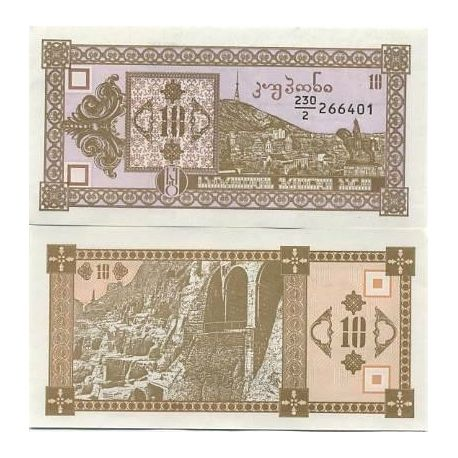 Billets de collection Billets banque Georgie Pk N° 36 - 10 Laris Billets de Georgie 3,50 €