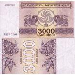 Billets collection Georgie Pk N° 45 - 3000 Laris