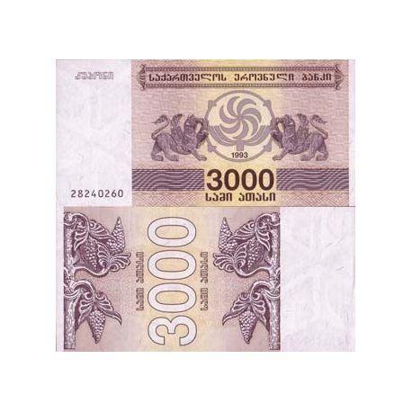 Georgie - Pk N° 45 - Billet de 3000 Laris
