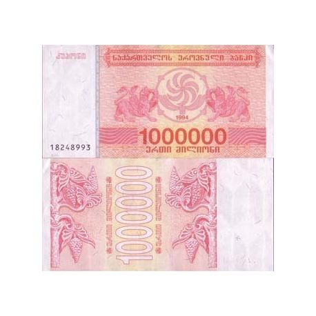 Georgie - Pk N° 52 - Billet de 1000000 Laris