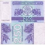 Collezione di banconote Georgia Pick numero 43 - 250 Lari 1993