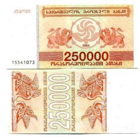 Georgie - Pk N° 50 - Billet de 250000 Laris