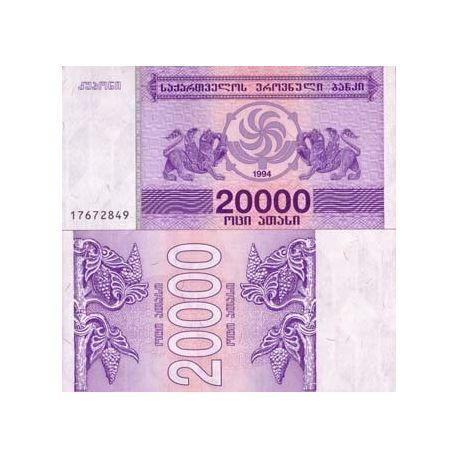 Georgie - Pk N° 46 - Billet de 20000 Laris