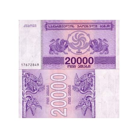 Billets de collection Billets de banque Georgie Pk N° 46 - 20000 Laris Billets de Georgie 3,00 €