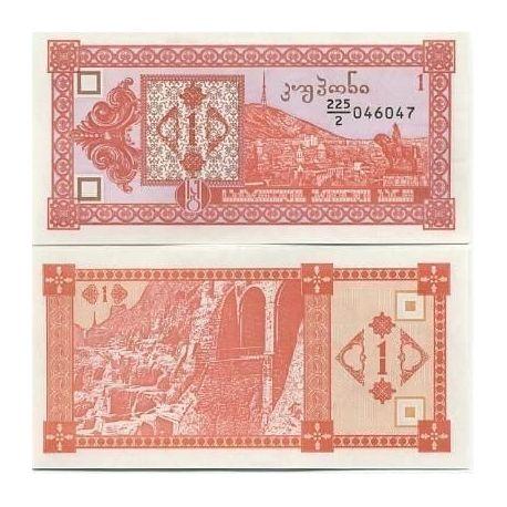 Georgie - Pk N° 33 - Billet de 1 Laris
