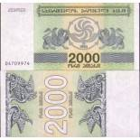 Billet de banque Georgie Pk N° 44 - 2000 Laris