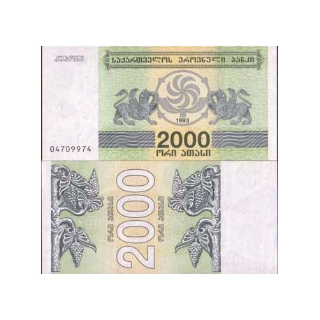 Billets de collection Billet de banque Georgie Pk N° 44 - 2000 Laris Billets de Georgie 3,00 €